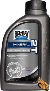 2T Mineral